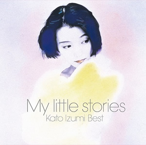 My little stories